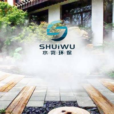 云南昆明售楼处雾喷设备,专业造雾厂家-水雾环保科技