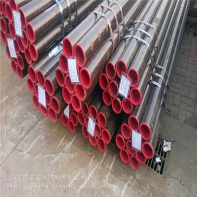库存上海宝钢SA106B高压锅炉管,SA106Gr.B钢管切割零割加工