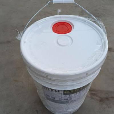 上海碧涂反渗透阻垢剂BT0110添加量3-5mg/l