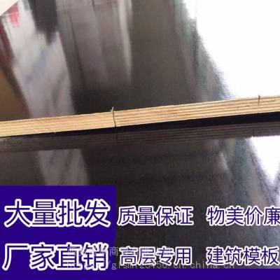 厂家直销批发建筑模板高层专用多层板黑模花模廊坊板