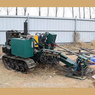 厂家水平定向钻打150米机器 水平定向导向钻孔机非开挖铺管机供应