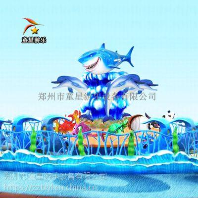 山东童星厂家供应激战鲨鱼岛景区好玩的户外游乐设备