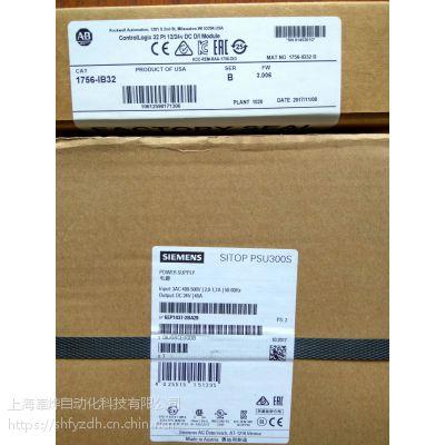 西门子PLC 6AV21030XA000AL0现货 代理商特价销售