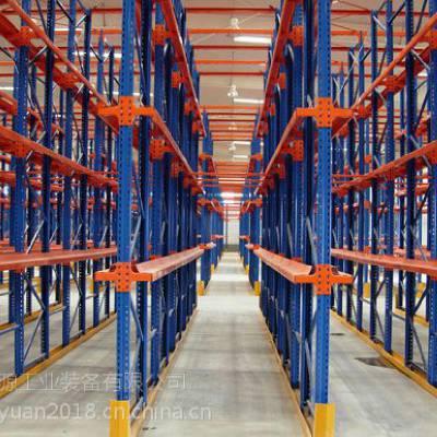 广州工厂货架 驶入式货架 采用一流工艺和设计用于存放大批量的货物 值得信赖