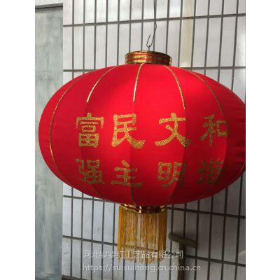 14寸 工艺礼品厂家 红灯笼灯广告宣传用