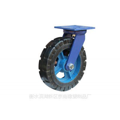 京南橡塑 脚轮厂家直销 6寸重型橡胶花纹烽火轮万向轮定向轮脚轮