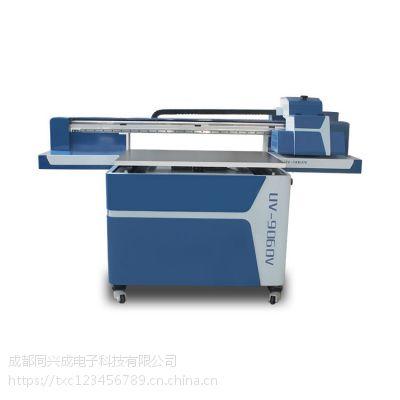 数码印刷机酒瓶、瓷砖、玻璃、挂画打印浮雕、光油打印效果多功能彩