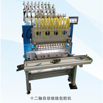 温州柳市朗硕LS-5112R全自绕线机包胶机 高频变压器绕线机 电磁阀绕线机