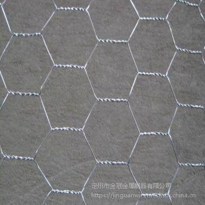 供应1寸小孔六角网 电厂保温六角网