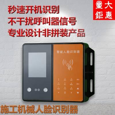 供应工地施工机械指纹锁施工电梯指纹识别器升降机塔吊行车通用