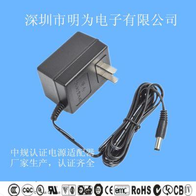 3C认证电源适配器适用于空气净化器、净水机 明为