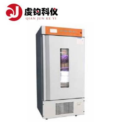 【上海虔钧】MRC-350B-LED置顶LED人工气候箱 小型化、平面化、可设计性强