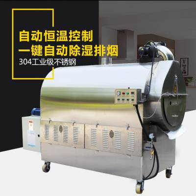 花生炒货机器 304不锈钢材质更卫生安全可靠的炒货设备