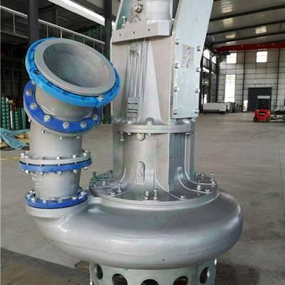 芜湖沃泉30kw吸泥泵 挖机抽沙泵 河流治理
