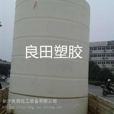 岳阳 10吨水玻璃储罐 电镀污水储罐 泡花碱储罐 塑料储罐厂家