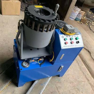 甘肃庆阳全自动液压不锈钢缩管机 定数数控缩管机
