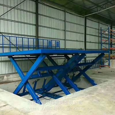 山东升降机厂家 航天固定式升降机 剪叉式升降货梯 全国售后维修