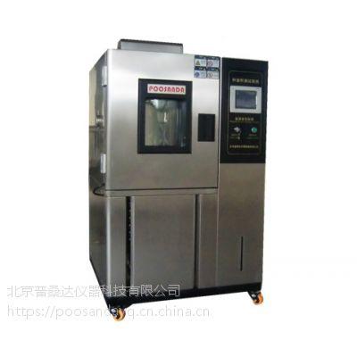 普桑达TH-800T恒温恒湿箱 可程式恒温恒湿箱