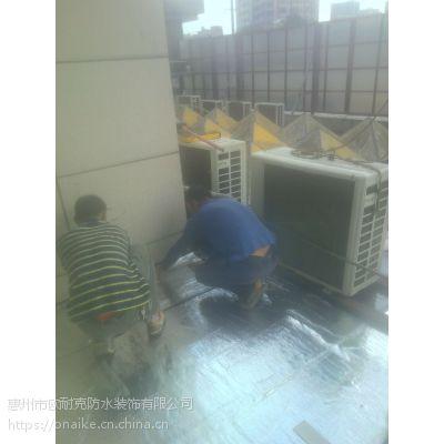 惠州市屋顶SBS卷材防水补漏施工多少钱/博罗3+3防水补漏堵漏工程公司