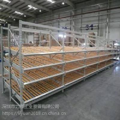 广州生产 仓库货架 流利式货架 结构美观优惠便宜 灵活性强