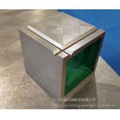 厂家直销 优质铸铁检验方箱 型号齐全 可加工定制