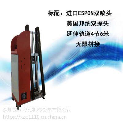 深圳龙润彩印供应3D室内室外墙体喷绘机5D图案喷绘机