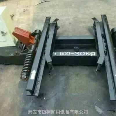 煤矿用气动阻车器规格,气动阻车器图片900轨距38公斤 迈柯