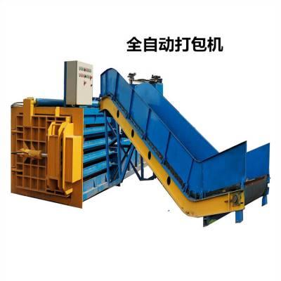 多种型号打包机厂家 电动液压废纸打包机 厂家直销 电话议价