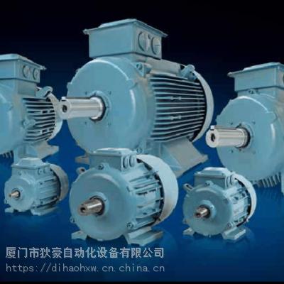 供应ABB变频调速电机QABP250M6A