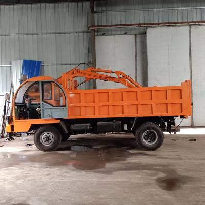 厂家直销挖装一体随车挖机 久恒四不像随车挖 自卸式随车挖土机