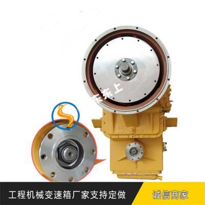 柳工CLG850H装载机变速箱转向限位液控控制变速箱总成