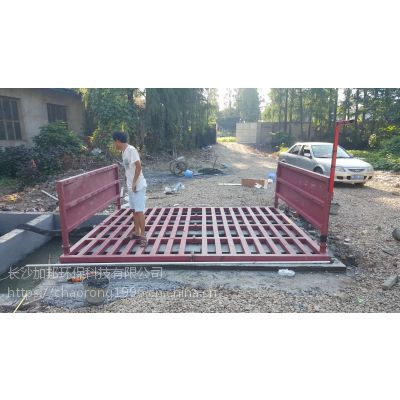 望城区渣土车洗车机、洗轮机、洗车平台、洗车槽