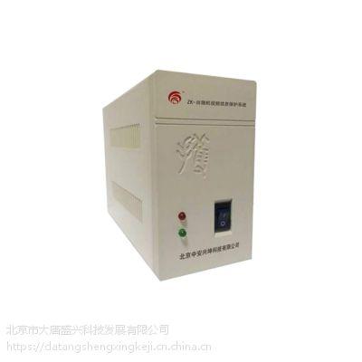 中安视频干扰器ZK-III