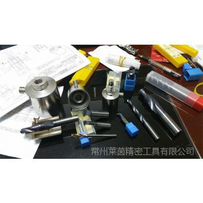 rhine生产燕尾刀内R刀台阶钻内冷钻,T型刀,扁钻,合金铰刀,螺纹铣刀,钨钢锯片