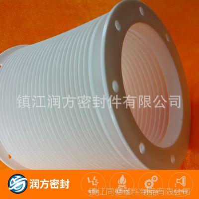 PTFE法兰连接波纹管——耐高温,耐酸碱,耐腐蚀,耐磨损,耐腐蚀