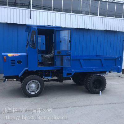工程四不像装载车 自动卸料拖拉机 七速四挡 中小型卸料车 轮式拖拉机