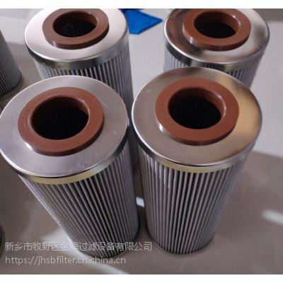 颇尔管路过滤器滤芯HC2296FCN36H50