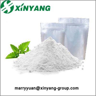 营养添加剂食品级甘氨酸锌粉末生产厂家