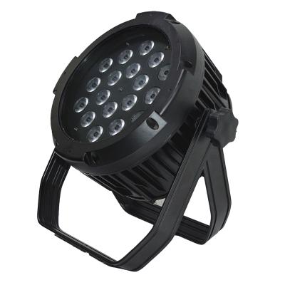 供应夜鹰18颗LED四合一防水扁帕灯(NJ-L18A)