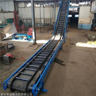 滚筒输送机 大型皮带输送机 爬坡皮带输送机 PVC加隔挡皮带机