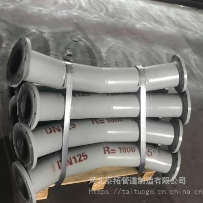 泰拓新型气力输灰管的背包耐磨弯头耐腐蚀
