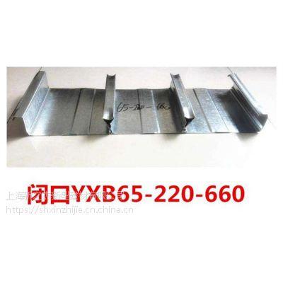 YXB65-220-660型镀锌楼承板_建筑压型钢板_上海新之杰