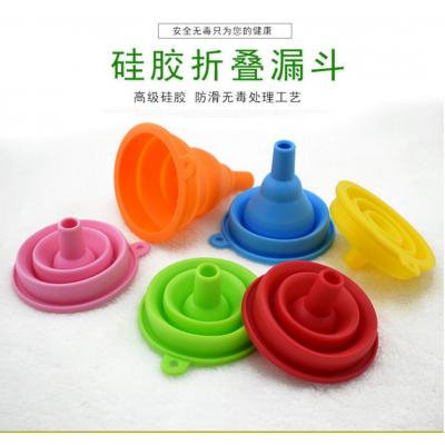 热销创意纯硅胶伸缩式迷你漏斗 便携式折叠油漏斗 日常生活厨房硅胶用品