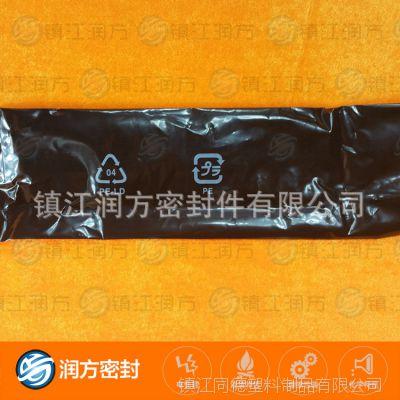 100%原料PE聚乙烯定做塑料手挽袋 PO印刷手提袋 服装购物袋 供应
