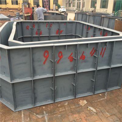 陕西混凝土化粪池钢模具-混凝土化粪池钢模具价格-华庆模具
