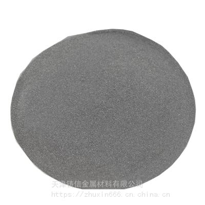 镍基合金粉Ni25激光熔覆火焰喷涂喷焊镍基合金粉 激光熔覆镍粉