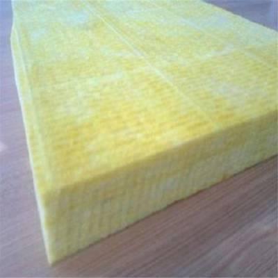 禹州市供应5cm耐火环保玻璃棉板