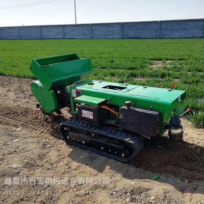 荒地开发旋耕除草机/果树履带式开沟施肥机