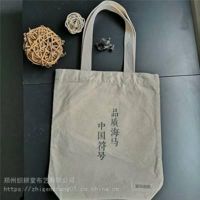 【织耕堂】环保帆布抽绳束口背包袋定做全棉培训班礼品收纳袋定制可加印logo