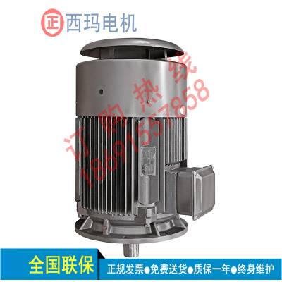 西安西玛电机变频电机YVFE3-180L-4-22KW ***